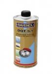 RAVENOL DOT 5.1 - спирачна течност - 250 ml
